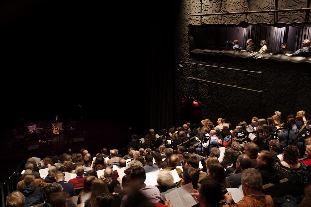 McGuire Theater